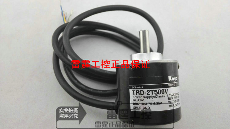 KOYO new original authentic real axis photoelectric incremental rotary encoder TRD-2T500V new original authentic koyo koyo photoelectric incremental hollow shaft rotary encoder trd 2th1024v