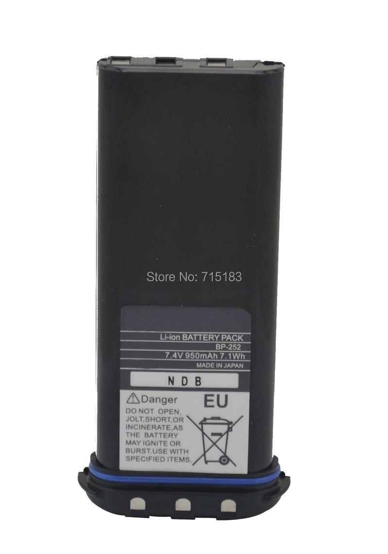 BP252 7.4V 950mAh Li-ion Rechargeable Battery Pack for I--COM IC-GM1600 IC-GM1600E IC-M34 IC-M32 IC-M33 IC-M35 Marine RadioBP252 7.4V 950mAh Li-ion Rechargeable Battery Pack for I--COM IC-GM1600 IC-GM1600E IC-M34 IC-M32 IC-M33 IC-M35 Marine Radio