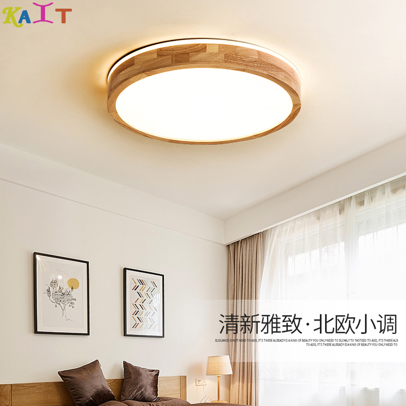 KAIT İskandinav dim Led tavan ışıkları oturma odası Led tavan lambası fikstürü restoran tavan lambaları