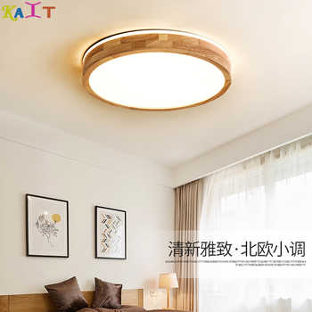 KAIT Nordic Dimmable Led Ceiling Lights Living Room Led Ceiling Light Fixture Restaurant Ceiling Lamps - DISCOUNT ITEM  20% OFF All Category