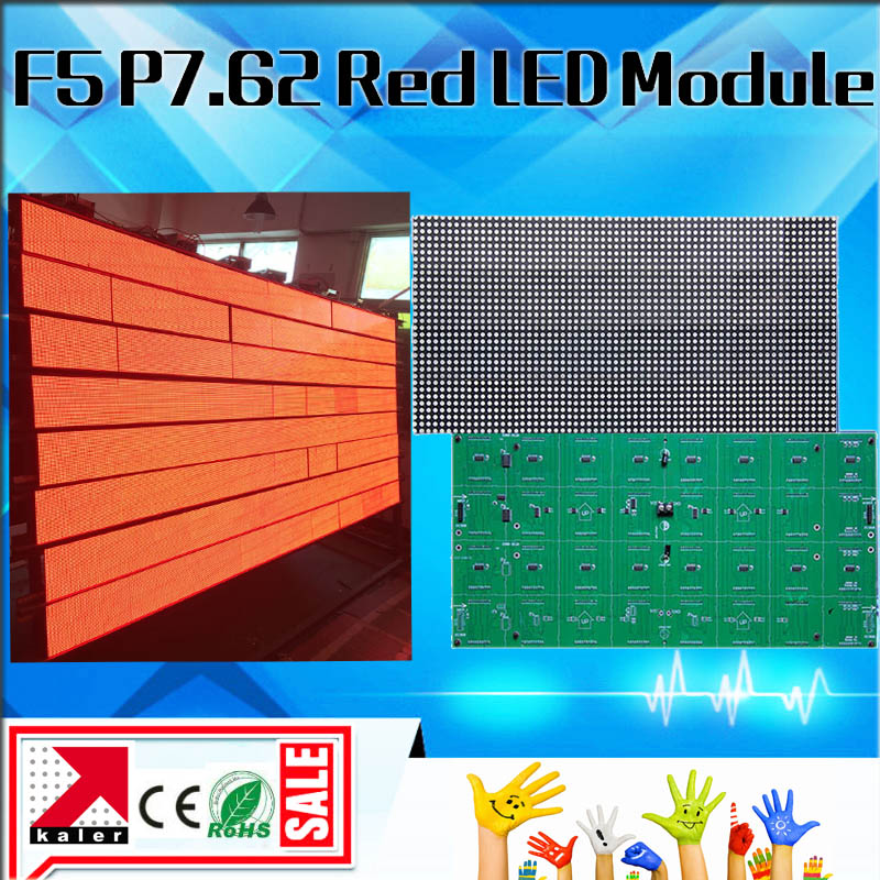 TEEHO indoor red color matrix dots technology led panel <font><b>billboard</b></font> p7.62 mm indoor running message led modules F5.0 488*244mm image