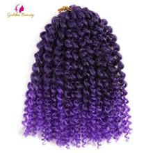 Золотой Красота вязанная косами волос странный поворот marleybob синтетических плетение пучки волос 3 шт./упак. 8 дюймов