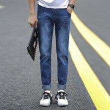 Весна лето джинсы брюки мужчины 2017 мужской моды простой все матч полная длина середине талии почесал повседневная denim джинсы брюки