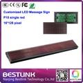 P10 из светодиодов модуль красный с графикой из светодиодов платы управления для наружной текст рекламы вывеска 16 * 128 пикселей