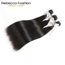 Rebecca Malaysian Straight Hair 3 Bundles 100% Non Remy Hair Weave 8-26 Inch 100% Human Hair Extension For Salon Bundle Deals
