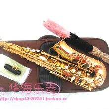 Игровой альт-Инструмент Китайский бренд Тайвань Юпитер JAS-779-II золотой лак альт саксофон Eb Tune E плоский латунный альт саксофон