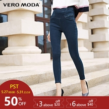 Vero Moda Vero Moda High-waist slim stretch small-leg denim pants female 316349506