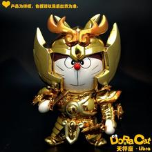 MODEL FANS IN STOCK Jacksdo - saint seiya cloth myth libra Dohko ? Doraemon DoraCat Freeshipping