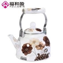 2L Chinese Traditional Enamel Teapot Vintage Loose Leaf Tea Coffee Pot Kettle Coated Steel Style