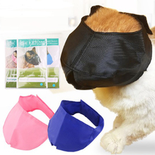 From Ship US Adjustable Cat Muzzle Anti Bite Nylon Face Mask For Kitten Mouse Cats Grooming Supplies