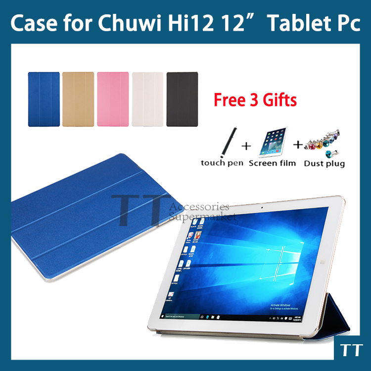 For Chuwi Hi12 case high quality Ultra-thin PU Leather Case For chuwi HI12 12tablet pc Hi12 case cover + free 3 gifts pu leather folding folio case for chuwi hi13 host and keyboard for 13 5 tablet pc cover case free screen protector gifts