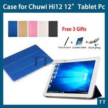 """Para chuwi hi12 case alta calidad ultra-delgado cuero de la pu case para chuwi hi12 12 """"tablet pc hi12 case cover + free 3 regalos"""