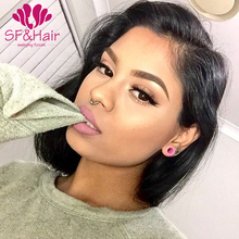 SF 2017 New Arrival 8A Glueless Full Lace Wigs Lace Front Human Hair Wigs Brazilian Virgin Hair Long Bob For African Americans