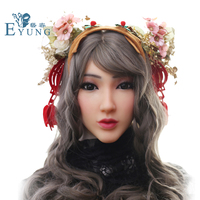 EYUNG Princess Christina face mask for European Silicone female mask for Masquerade Halloween mask Crossdresser with video shows