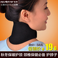 free shipping Nt-16a fever, neck protection belt thermal cervical vertebra health care neck ultra-thin cold-proof flanchard