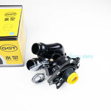 Water Pump Assembly Car Pump For JETTA GOLF Octavia Leon A3 A4 A5 Q5 TT 1.8TFSI 2.0TFSI 06H 121 026 CQ/ B/ G / J / L / M / N
