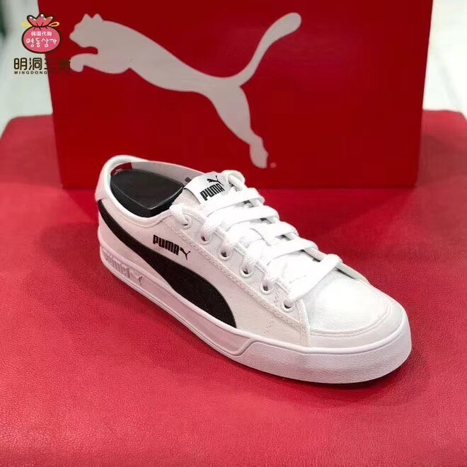 9abf0fd46a5573 ... Puma Shoes Laughing Shoes SMASH V2 VULC CV Mens Shoes Size 36 44-in  Badminton . ...