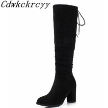 Женские ботинки новые зимние стильные модные высокие сапоги