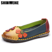 SHIDIWEIKE Autumn Fashion Flower Design Round Toe Mix Color Flat Shoes Vintage Genuine Leather Women Flats Girl Loafer M141