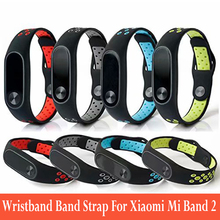 Wristband Band Strap For Xiaomi Mi Band 2 Smart Bracelet Miband 2 Replacement Silicone Wrist Strap sprort band Mi 2 все цены