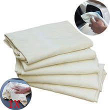 Drying Cleaning Towe Car Natural Drying Chamois Deerskin Cleaning Cham Genuine Leather Cloth DXY