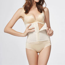 b3fa361552 Hot Shapers Women Body Shaper Slimming Shaper Belt Girdles Firm Control  Waist Trainer Cincher Plus size S-4XL Female Shapewear