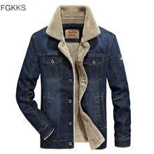 FGKKS Men Denim Jacket Men's Fashion Cas