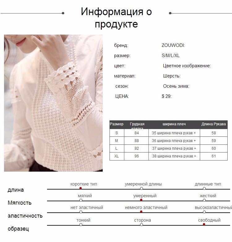 HTB15a6fOFXXXXbNXVXXq6xXFXXXg - Summer plus size casual Cotton ladies white lace