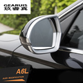 2 Pcs Rear View mirror anti-rub scratch bumper strip Audi A6 c7 upgrade the highlight S6 decorative cover shell Refit 2012-2016