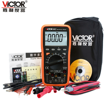 Victor genuine VC86C digital universal multimeter display table DC/AC/frequency/temperature with USB interface black bag