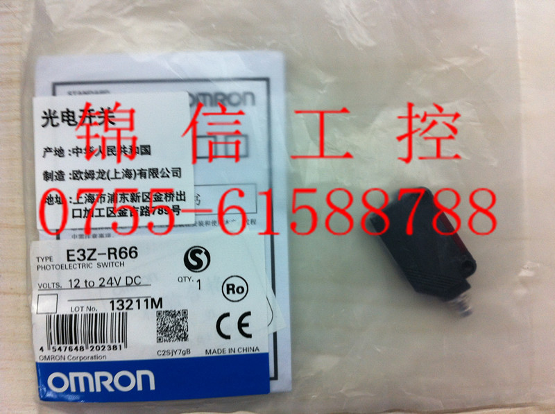 E3Z-R66 OMRON photoelectric sensor new and original e3z ll86 e3z ls86 omron photoelectric switch 12 24vdc