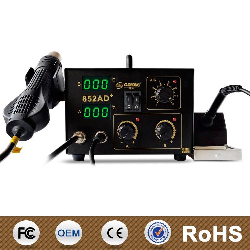 750 Вт температура дисплея LCD Регулируемый 852AD + паяльная станция фена для IC устройство для распайки smd-компонентов паяльная