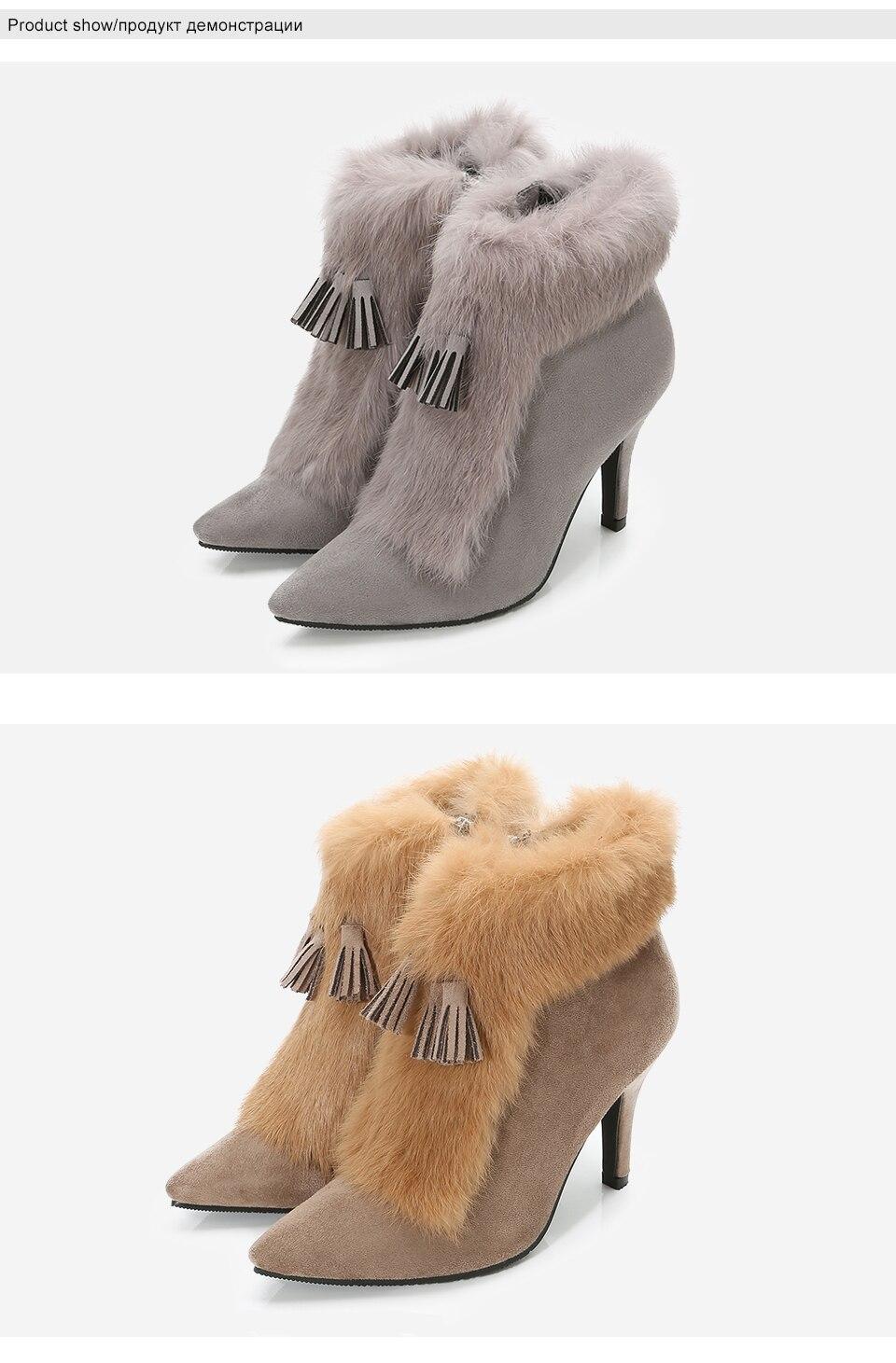 ladies shoes 3