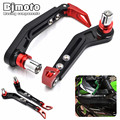 "LG-006 7/8"" Adjustable Motorcycle HandleBar Grip motorbike Brake Clutch Lever Protector guard for Yamaha R1 R6 R125 R15 FZ16 FZ1"