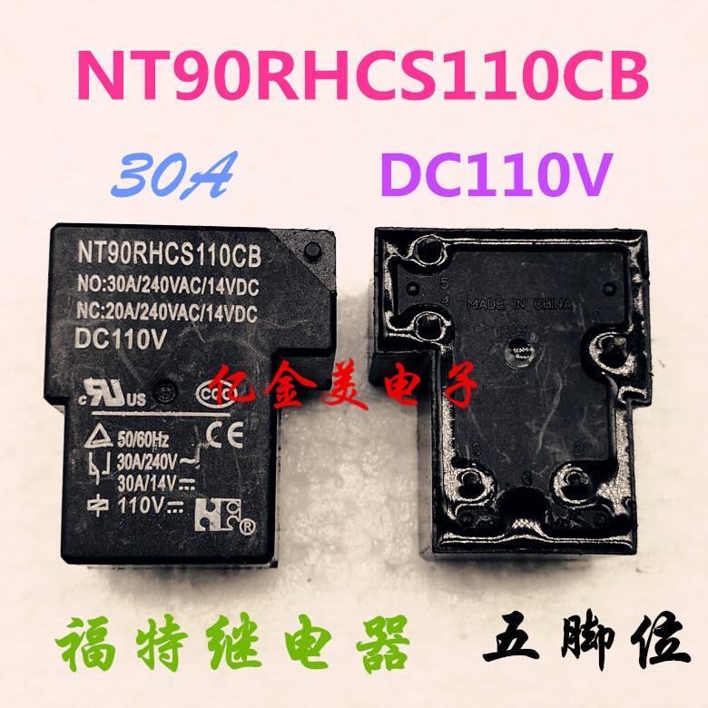 NT90RHCS110CB DC110V реле 5 футов 30A