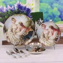 England Bone China Porcelain dinner sets Western Portrait Pattern Dinner Sets UK Serving Bowls Spoon Fork Knife Set for 1 person