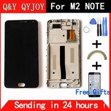 ЖК-дисплей Дисплей + дигитайзер Сенсорный экран Ассамблеи для Meizu M571 M2 Примечание телефона 5.5 дюймов meilan Note2 с Рамка