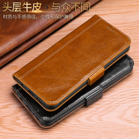 For iPhone X Case Slim Protective Case Luxury Wallet Genuine Leather Cover Flip Phone Case Skin For Apple iPhone 6 7 7plus 8plus