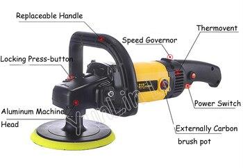 1600W 220V Car Polisher Waxing Machine Sealing Glaze Machine Scratch Repair Car Beauty Household Floor Polishing Tool MGN-P1