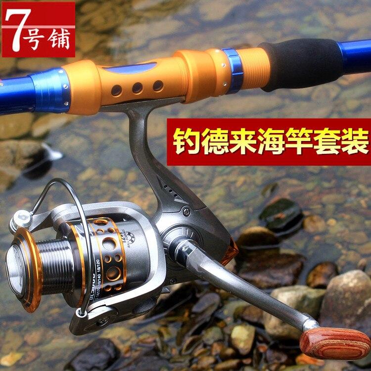 Canne à pêche télescopique de qualité canne à pêche en carbone équipement de pôle de poisson tige de filature 2.1-3.6 mètres