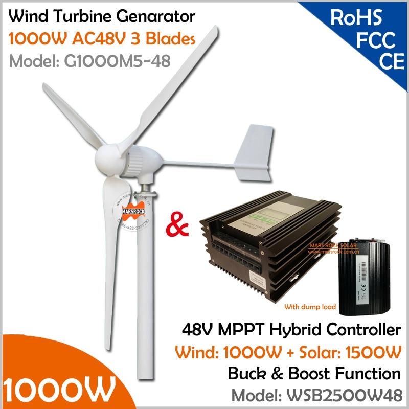 3 Blades 1000W 48V Wind Turbine Generator with 2500W 48V Wind Solar Hybrid MPPT Controller with Buck and Boost Function on sale 400w 12 24vac 3 blades wind turbine generator with hybrid wind solar controller for 600w wind 600w solar