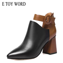 E TOY WORD Ankle strap high heels women boots Pointed toe Zipper womens booties Pu Shoes Woman Autumn 2019 New
