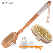 TREESMILE Bath Brush Exfoliating with Massage Knots Detachable Handle Natural Bristle Body shower brush D40
