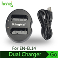 KingMa EN-EL14 For Nikon digital batteries Camera Double (Dual) Battery Charger D5200 D3100 D3200 D5100 P7000 P7100 MH-24