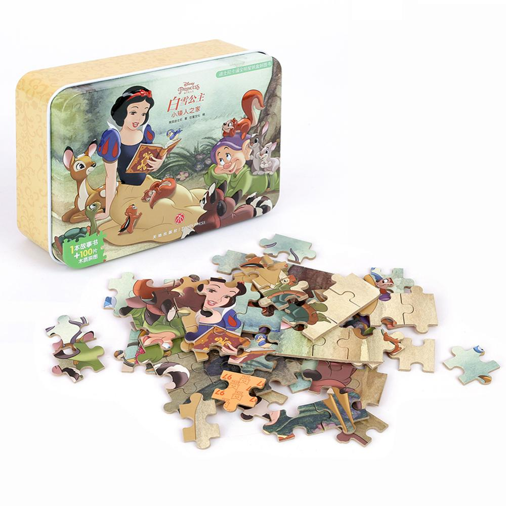 Princess 60/100 Piece Snow White Jigsaw Puzzle For Kids 4-8 For Children Learning Educational Puzzles Toys Christmas Gifts