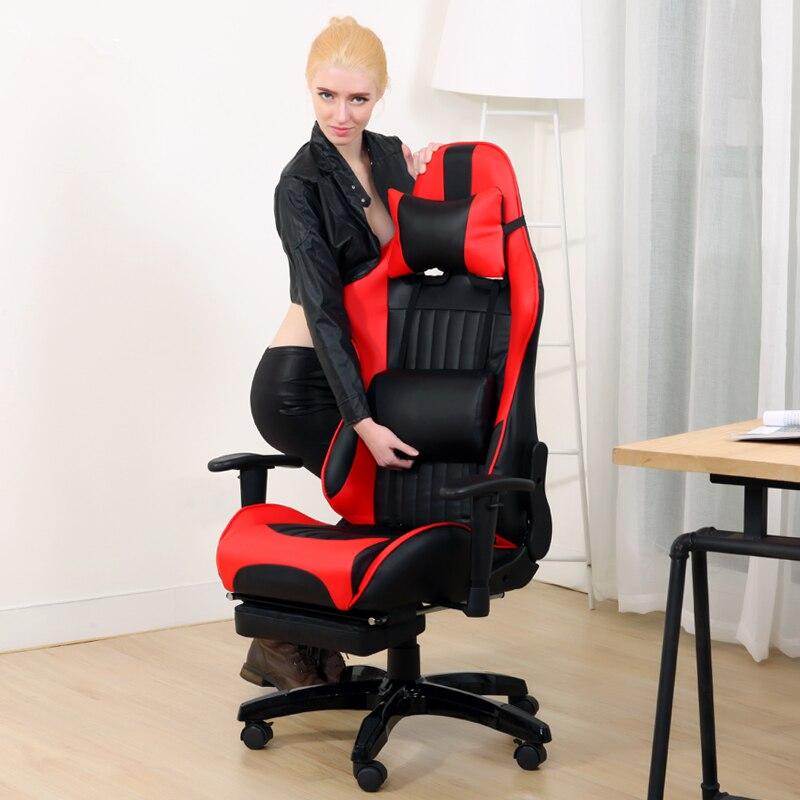 Bureaustoel Met Voetsteun.Multifunctionele Mode Baas Stoel Wcg Computer Stoel Huishoudelijke