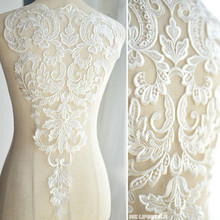 32*53cm white High-end French tulle embroidery lace trim for DIY Wedding Dress Accessories Handmade
