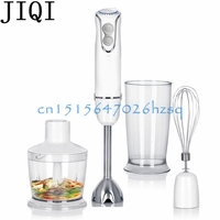 JIQI Hot Sale Multifunctional Household Electric Stick Blender Hand Blender Egg Whisk Mixer Juicer Meat Grinder