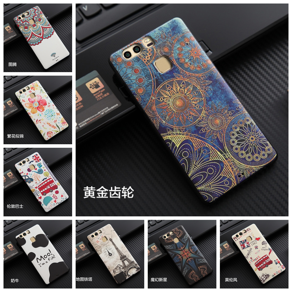 for Huawei Ascend P9 Case Silicone Cover Phone Protection Soft Shell Case for Huawei P9 P 9 Cases Luxury 3D Relief Covers Bag ...