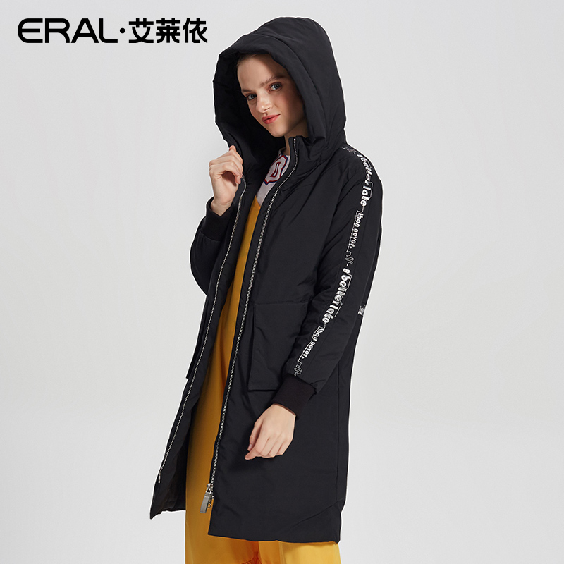 ERAL 2017 New Arrival Hooded Casual Long Down Coat Women